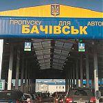 Украина. Ограничен пропуск грузового автотранспорта