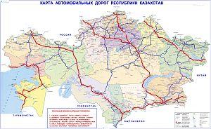 Карта автомобильных дорог Республики Казахстан